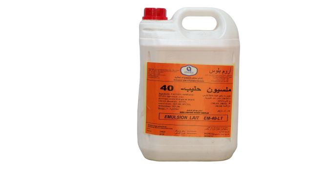 EMULSION A BASE D'AROME LAIT | مستحلب بعطر الحليب